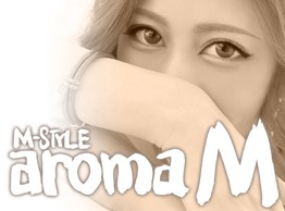 M-STYLEaroma-M